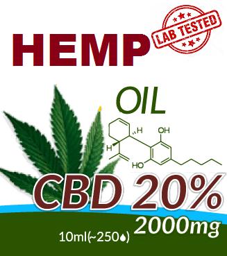 Hemp cbd oil 20%